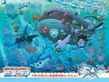 Pokemon of water.jpg