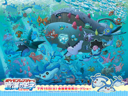 Pokemon of water
