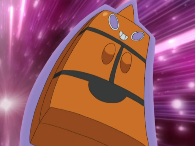 File:Frost Rotom DP105.png