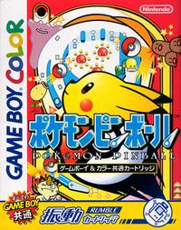 Pokémon Pinball Japanese Cover