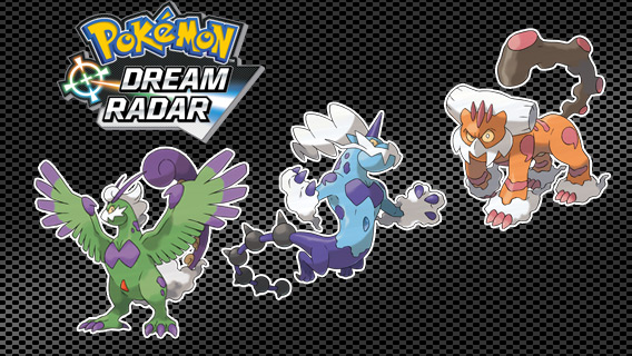 File:Pokemon dream radar art maindetail2.jpg