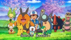 Ash's Future Team