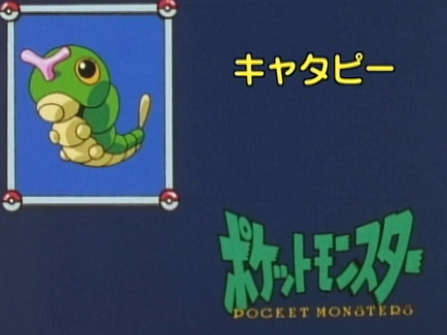 File:Japanese It's Caterpie.png