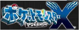 File:PKMN X JP logo.png