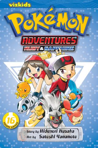 File:Viz Media Adventures volume 16.png