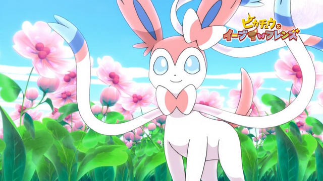 File:Sylveon anime.png