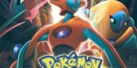 MS007: Pokémon - Destiny Deoxys