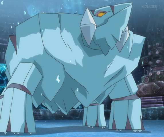 File:Wulfric Avalugg.png