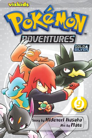 File:Viz Media Adventures volume 9.png
