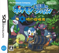 Pokémon Explorers of Time Japanese