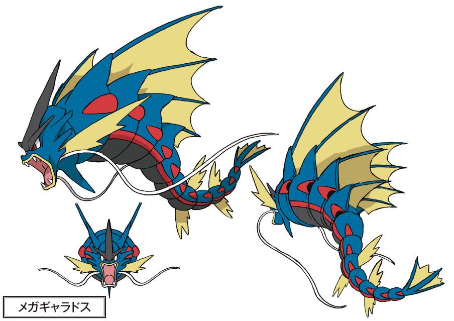 Image - Mega Gyarados concept art.png | Pokémon Wiki ... Pokemon Mega Red Gyarados