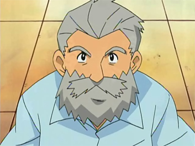 File:Old Man.png