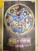 POKEMONXYMOVIE Hoopa Promo Poster