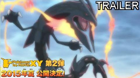Pokémon The Movie XY 2015 - Trailer (2015年神奇寶貝電影XY預告)