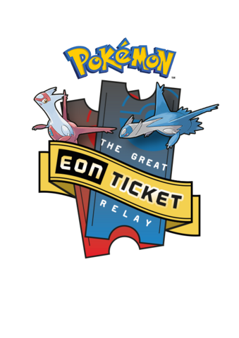 File:ORAS Eon Ticket Relay.png