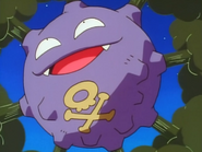James Koffing Poison Gas