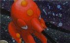 File:Octillery (EX- Unseen Forces).png
