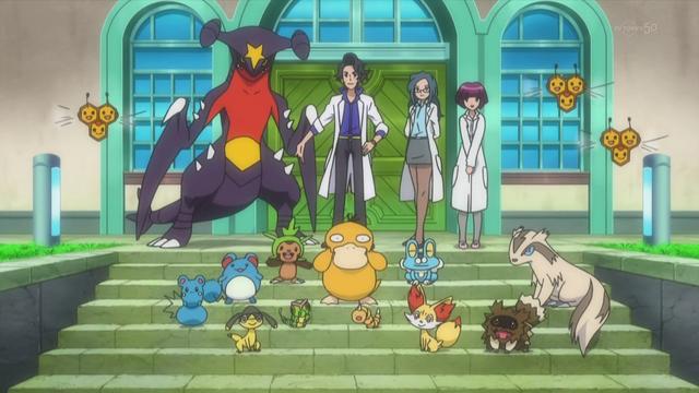 File:Professor Sycamore Pokémon.png