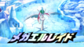 Thumbnail for version as of 21:09, November 17, 2014
