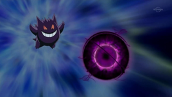 Conley Gengar Shadow Ball