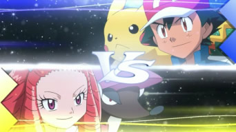 File:Ash vs. Princess Allie.png