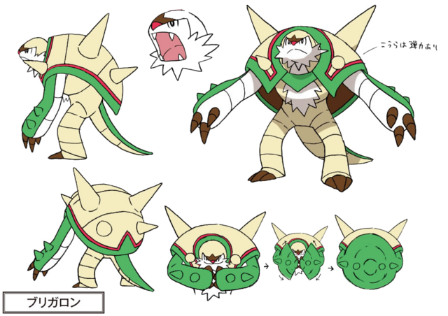File:Chesnaught concept art.png