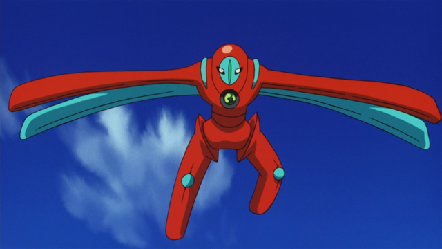 File:Deoxys green crystal Defense Forme.png