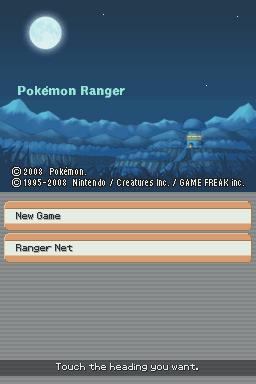 File:Ranger.png