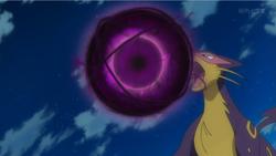 Shinobu Liepard Shadow Ball