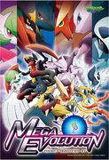 Mega Evolution Special