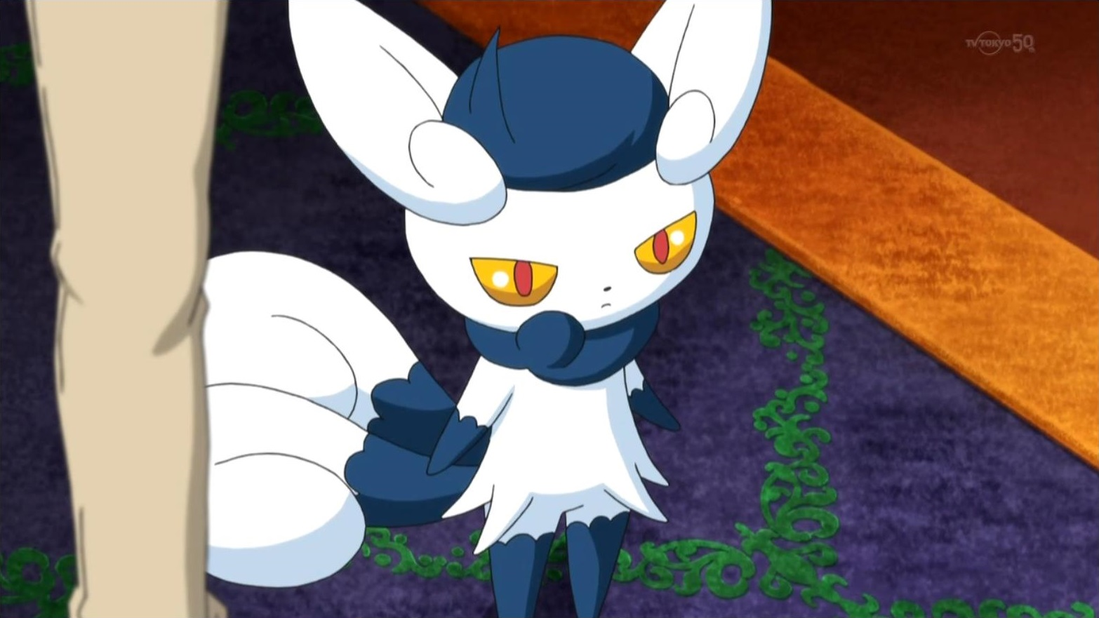 Heath's Meowstic