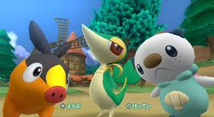 File:PokéPark 2- Beyond the World 31.jpg