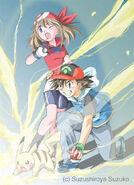 Ash salvando a may