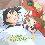 Ash enfermo