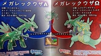 Pokemon Omega Ruby and Alpha Sapphire Countdown 192 Days Left