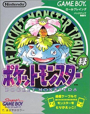 File:600full-pokemon-green-version-cover.jpg