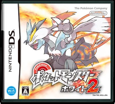 File:Pokemon-white-2.png