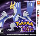 Pokémon Mito y Pokémon Leyenda