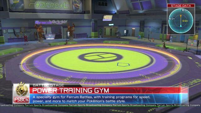 File:PowerTrainingGym.jpg