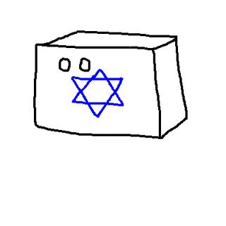Judaismcube