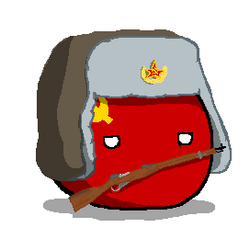 Ussrball.png