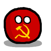 Communistball.png