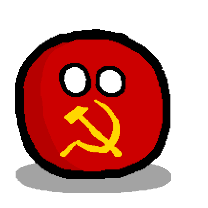 File:Communistball.png