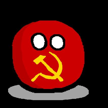 Ficheiro:Communistball.png