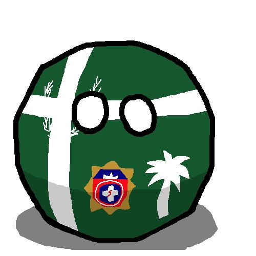 Talaksan:Eastern Visayasball.png
