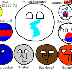 This image shows most of Korea's historical countryballs. South Koreaball next to Unified Koreaball