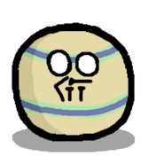 Sumerball-0