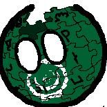 Dosiero:Arabic wiki.png