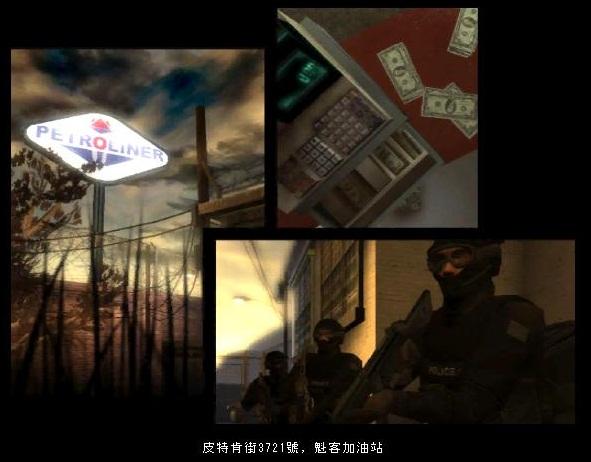 File:Swat4-cover3.jpg
