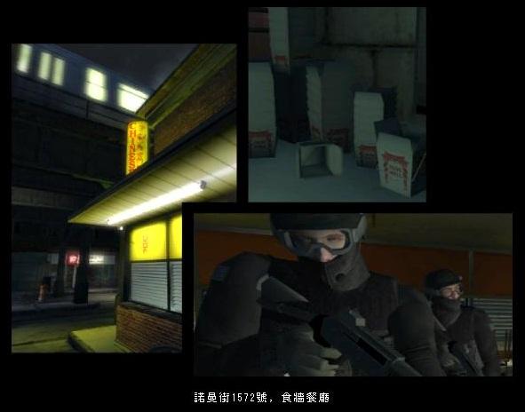 File:Swat4-cover.jpg